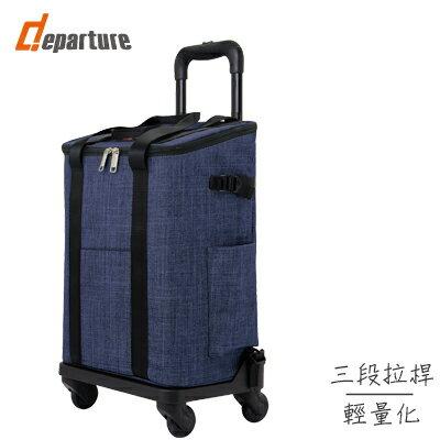 好美莉輕便購物車×藍色 :: departure 旅行趣 ∕ TC1019 0