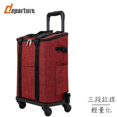 好美莉輕便購物車×紅色 :: departure 旅行趣 ∕ TC1019 - 限時優惠好康折扣