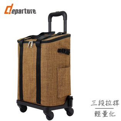 departure 行李箱 好美麗輕便購物車-黃色