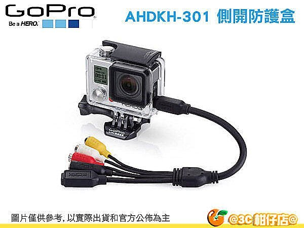 GoPro HD Skeleton Housing AHDKH~301 側開防護盒 貨 f