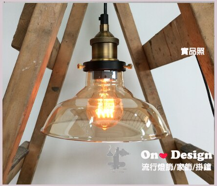 On ? Design ?RH 風格 Loft 復古酒吧 工業玻璃鍋蓋吊燈 琥珀色