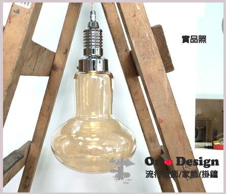 On ~ Design ❀RH 風格 Loft 復古酒吧 工業玻璃 葫蘆吊燈 琥珀色