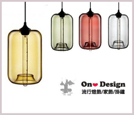 On ? Design ?復古玻璃罩 Pod Modern Pendant Light 收口瓶吊燈 琥珀色 (複刻版)