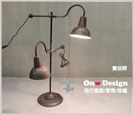 On ~ Design ❀LOFT 工業燈具 法式 復古工業 RH風格 剪刀 桌燈 檯燈