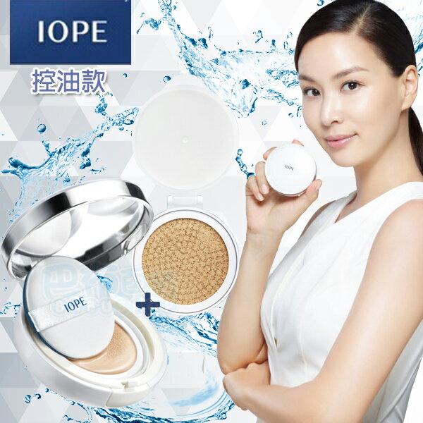 15年控油款 韓國正品 IOPE XP 水潤光感舒芙蕾氣墊水凝霜 ^(15gX2^) ~巴