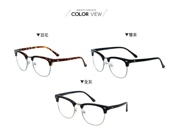 ☆BOY-2☆【N5007】時尚鉚釘復古眼鏡 1