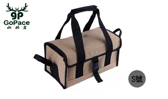 ├登山樂┤GoPace 山林者 BG-7491 加厚MIT露營帆布工具袋(S號)