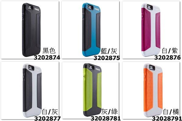 ├登山樂┤瑞典THULE都樂 Atmos X3 iPhone® 6/6s 背蓋/手機殼 6色可選#3202874-32028791