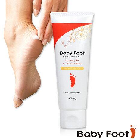 【Baby Foot寶貝腳】防龜裂滋潤水凝霜(60g)