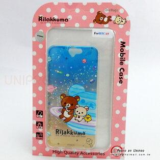 【UNIPRO】HTC ONE A9 拉拉熊 Rilakkuma 懶懶熊 輕鬆熊 拉拉星球 TPU 手機殼 保護套 San-X 正版授權