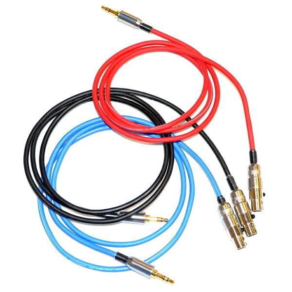 志達電子 CAB036 AKG 耳機升級線(鐵三角線身)  (Mini XLR TO 3.5mm) K702 K240 K271