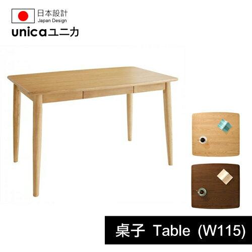 【unica】ユニカ天然水曲柳原木餐桌椅/桌子(w115)