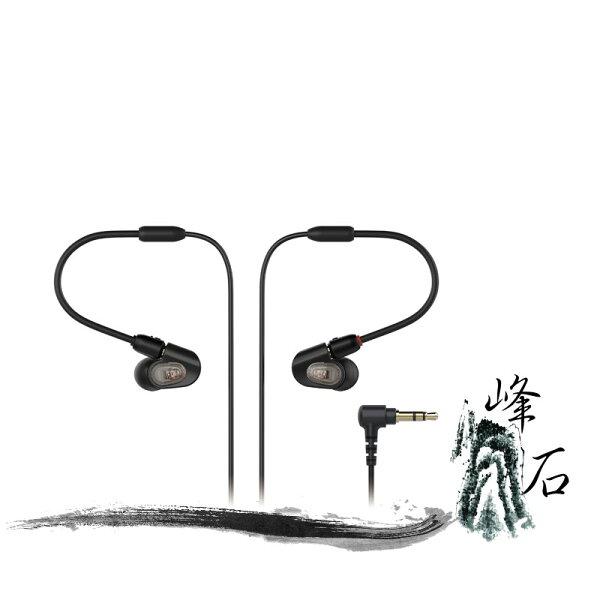 樂天限時促銷!平輸公司貨 日本鐵三角 ATH-E50  一單體平衡電樞耳塞式耳機