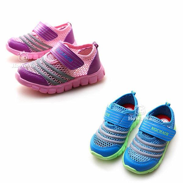 娃娃鞋 網眼布休閒學步鞋/中童鞋 寶寶鞋(13.15.5cm) MG99