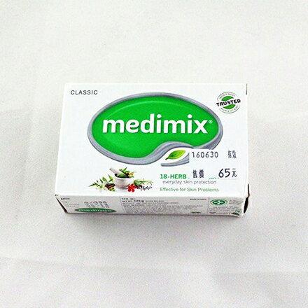 【敵富朗超巿】MEDIMIX 18 草本美膚皂-深綠色