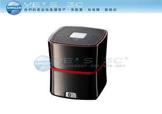 「YEs 3C」ONPRO MA-SP07 攜帶型 藍牙喇叭 鐵灰紅 免運 yes3