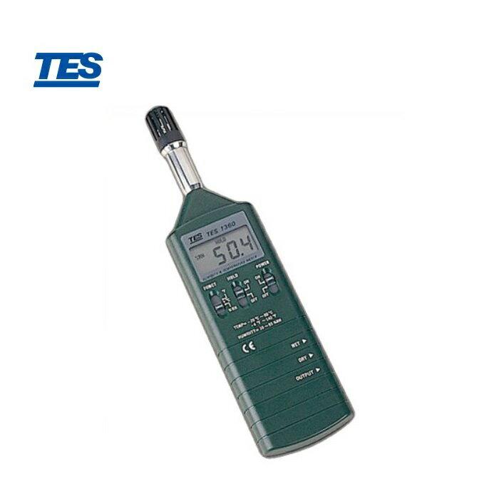 泰仕 TES-1360A 記憶式溫溼度計 - 限時優惠好康折扣