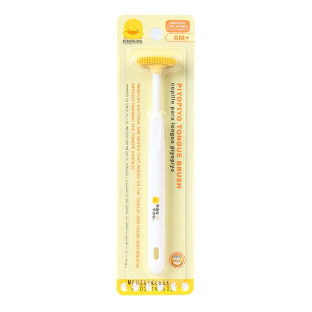 『121婦嬰用品館』黃色小鴨 舌苔清潔刷 0