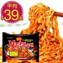 韓國 噴火辣雞肉風味炒麵 泡麵 5入/袋【特價】§異國精品§ 0