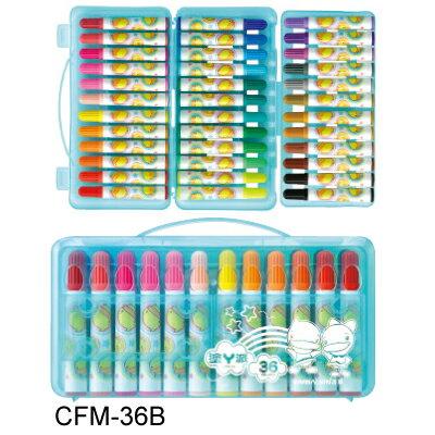 【雄獅 SIMBALION 彩色筆】 CFM-36B 36色 功夫鴨彩色筆--外盒圖案隨機出貨