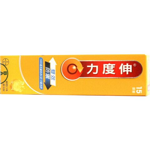 BAYER 拜耳 力度伸維生素C發泡錠 15錠【瑞昌藥局】010269
