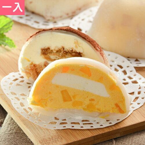 多茄米拉★冰心大福