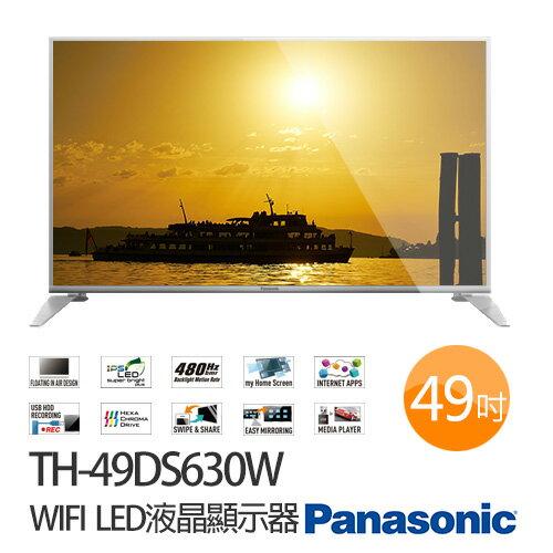 《送精緻桌裝》Panasonic 國際 TH-49DS630W 49吋 WIFI LED液晶電視《加贈16G隨身碟》原廠贈送:Tiamo白瓷咖啡杯組8/22止