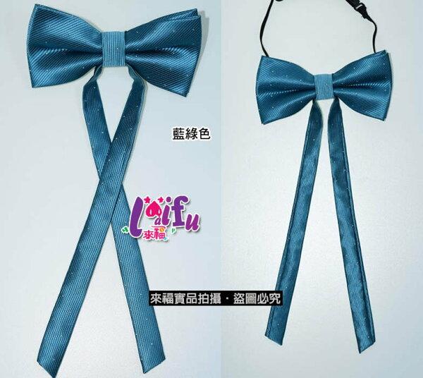 *來福*K702領結長帶蝴蝶結銀絲點點領結結婚領結新郞領結派對糾糾,售價290元