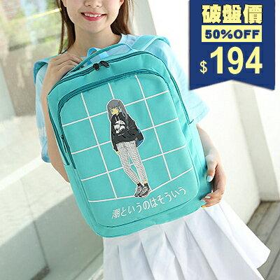 塗鴉女孩印花尼龍後背包 包飾衣院 P1716 現貨