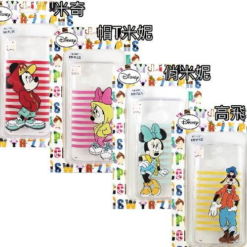 ~Disney~HTC One M9  M9 Plus 橫條系列 彩繪透明保護軟套 ~