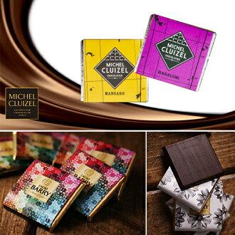 ★艾波索.法國精品巧克力★CACAO BARRY & MICHEL CLUIZEL 法國巧克力的苦與黑,完整保留可可脂,體現巧克力所蘊涵的深沉與濃郁,擁有豐富的層次與質感