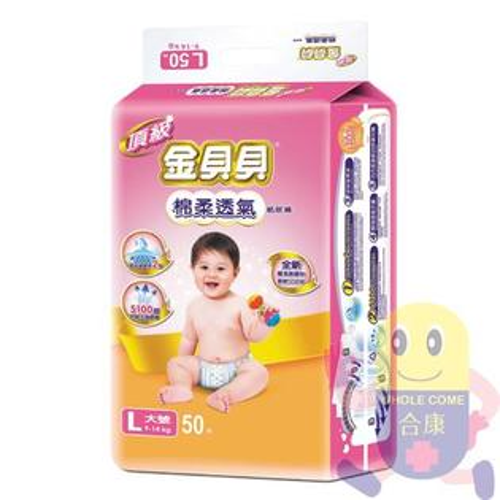 金貝貝棉柔透氣紙尿褲 L46+4片【合康連鎖藥局】