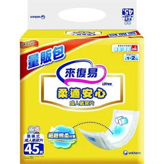 來復易成人紙尿褲 L13片/包