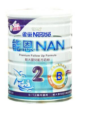 (買6送1)雀巢金能恩NAN 2 (新) 800g