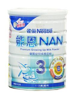 (買6送1)雀巢金能恩NAN 3 (新)800g