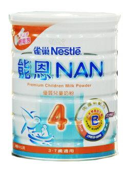 (買6送1)雀巢金能恩NAN 4 (新) 800g