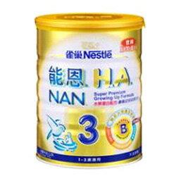 雀巢金能恩水解蛋白HA3 800g