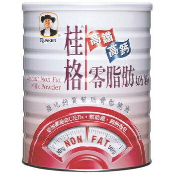 桂格脫脂高鈣高鐵奶粉 750g【合康連鎖藥局】