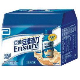 亞培安素沛力6罐/禮盒組 (優蛋白香草)