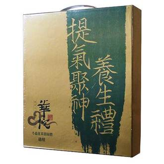 華佗冬蟲夏草禮盒 70G*9瓶