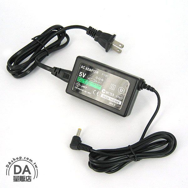 《DA量販店》SONY PSP 2000 充電專用 變壓器 電源供應器(28-761)