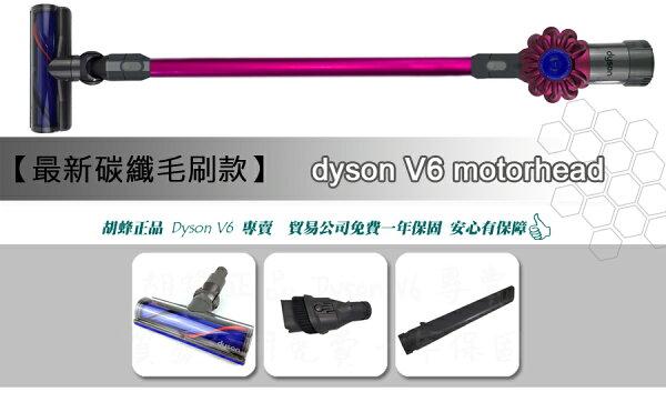 DYSON DC59 Motorhead 原廠一年保固 V6 升級 V8萬能吸頭 DC62 dc44 dc58可參考Absolute fluffy+ plus