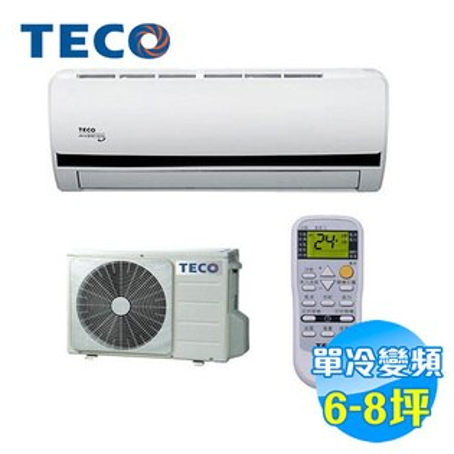 東元 TECO 變頻 單冷 ㄧ對一 分離式冷氣 MA-BV40IC / MS-BV40IC