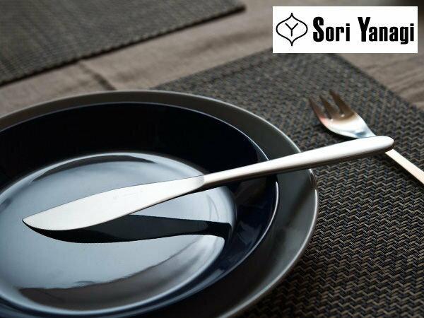 *新品上市*日本製*柳宗理 Sori Yanagi 餐具不鏽鋼 23cm 餐刀-A