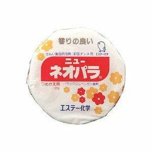 *新品上市*日本製*日本雞仔牌 備長炭 便利防蟲劑 圓狀吊掛式 補充包-1入-日本品牌