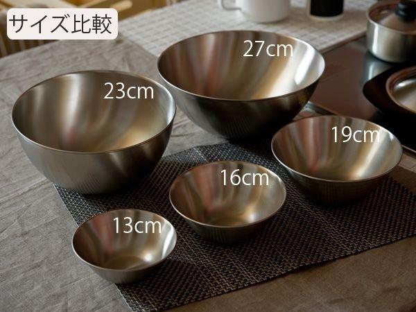 *新品上市*日本製*柳宗理 不鏽鋼 16cm 霧面 調理盆 沙拉缽-現貨