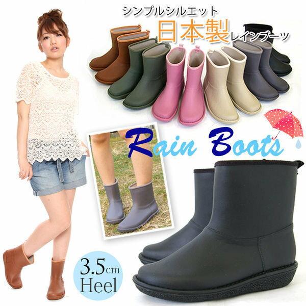 *新品上市*日本製*日本知名品牌charming 抗菌止滑 素色中筒雨鞋~雪靴款~厚底設計~多色可供選擇