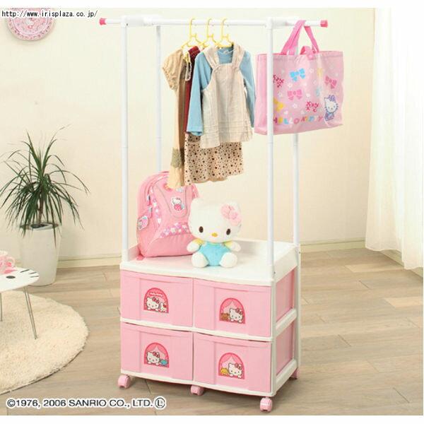 *網路最低價*日本製*日本知名品牌 IRIS Hello Kitty 兒童小衣櫥 收納櫃+衣架-免運
