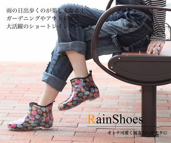 *新款上市*日本製*日本知名charming 大圈圈 雨鞋//雨靴 特價790元~抗菌止滑~可超商取貨付款