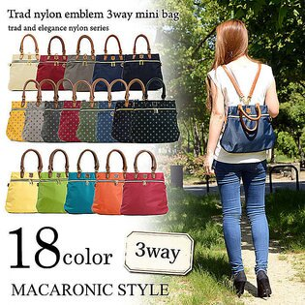 Macaronic Style 3Way 手提 肩側後背包 3用包-印花-小
